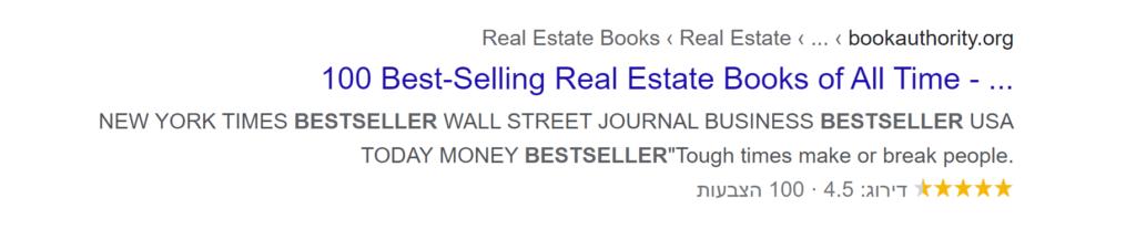real estate best seller